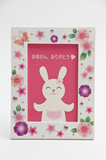 Frame - Sakura